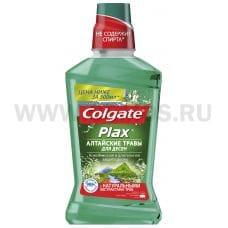 Ополаск Colgate Plax 500мл Алтайские травы