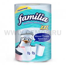 Полотенца бумажные Familia 2-сл XXL 1/2 листа, бл.1