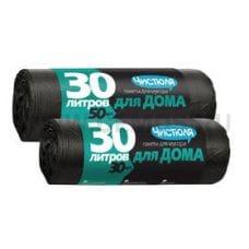 Мешки д/мусора  30л бл30 Чистюля ( в рулоне) прочные