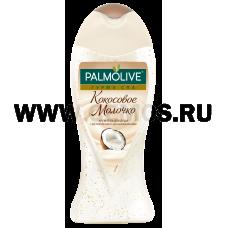Гель д/душа Palmolive 250мл ГурмэСПА\Кокосовое молочко