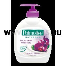 Palmolive 300мл Натурэль\Роск.мягк(черн.орхид.и увл.м), Ж/м