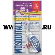 MOSQUITALL Профессиональная защита пластины от комаров бл10