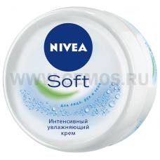 NIVEA SOFT Крем  50мл увлажняющий с вит.