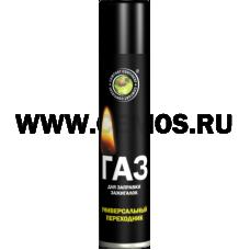 Газ для заправки зажигалок 100гр/180мл  (continent comfort)