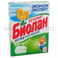 Биолан  автомат  350г эконом эксперт, С/п