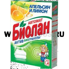 Биолан  автомат  350г Апельсин и лимон, С/п