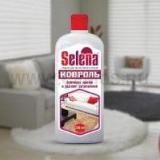 Selena 250мл Ковроль д/чистки ковров и мебели, Ч/с