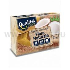 QUALITA Губки д/посуды Fibra Naturale бл2