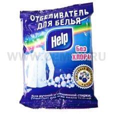 ХЭЛП  отбеливатель д/белья 250 г.