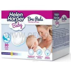 Helen Harper Прокладки на грудь Baby 30шт
