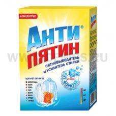 АНТИПЯТИН  300г кор. активный пятновыводитель концентрат
