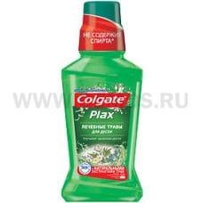 Ополаск Colgate Plax 250мл Лечебные травы