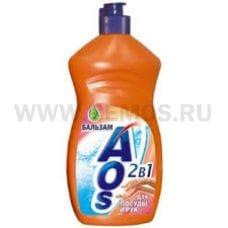 AOS  450мл Бальзам, М/с