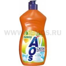 AOS  450мл Лимон, М/с