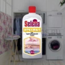 Selena Крахмал 250мл для одежды и белья