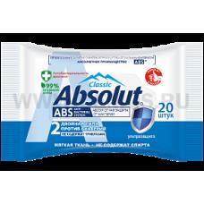 Absolut влаж салф антибактериальные бл20 Классик ультразащит