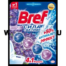 Бреф  50г Сила-Актив Свежесть лаванды, Ч/с