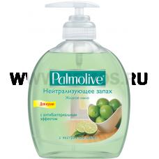 Palmolive 300мл Нейтрализующее запах д/рук на кухне, Ж/м