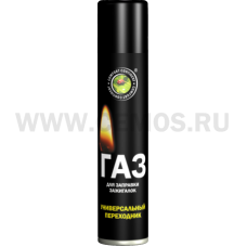 Газ для заправки зажигалок 55гр/100мл (continent comfort)