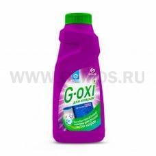 G-oxi 500мл шампунь для чистки ковров и ковровых покрытий