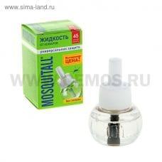 MOSQUITALL Универсальная защита 45 ночей жидкость от комаров