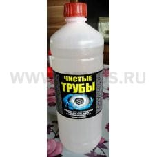 Чистые трубы / Крот 1000мл для труб концентрат /Пензхимпром