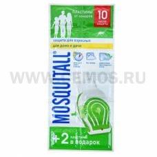 MOSQUITALL Защита д/всей семьи пластины от комаров бл10+2