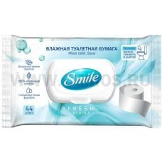 Smile влажные туалетная бумага бл44 д/взрослых Sensitive