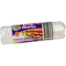 FRAU MARTA Пакеты для завтрака 50шт