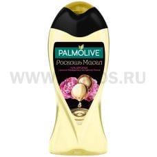Гель д/душа Palmolive 250мл Роскошь масел\Макадамия и пион