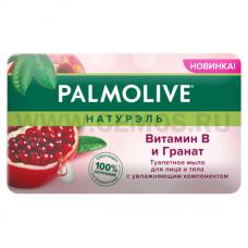 Palmolive 150г \Витамин В и Гранат