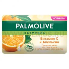 Palmolive 150г \Витамин С и Апельсин