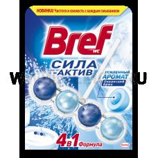 Бреф  50г Сила-Актив Океанский бриз, Ч/с